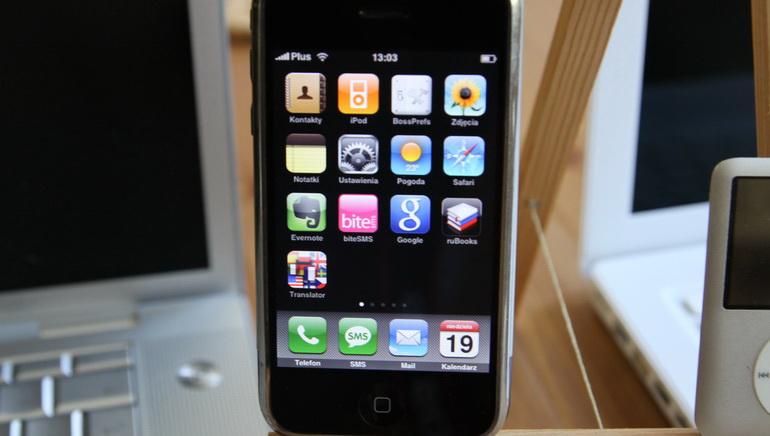 Nueva iPad App Apuestas Móvil Spurs